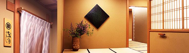 和食室内.jpg
