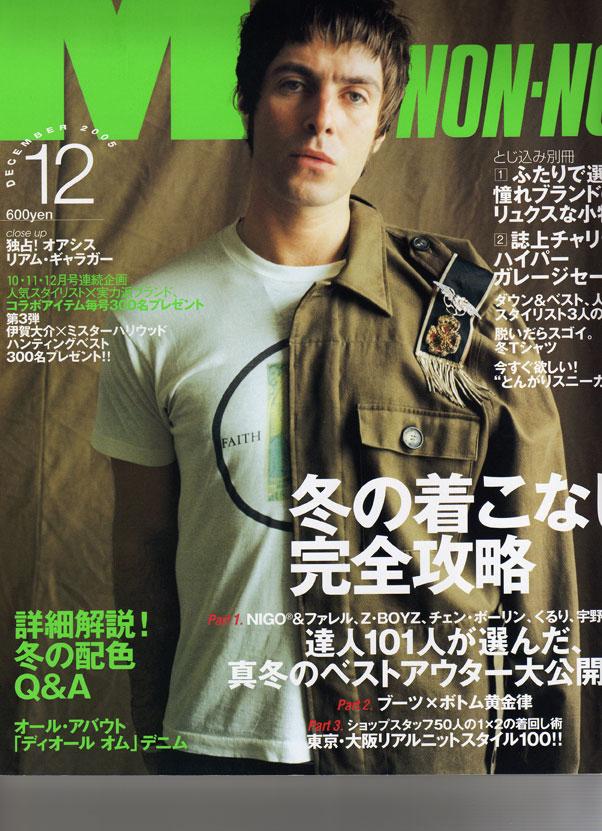 2005.11-mensnonno-hyoushi.jpg