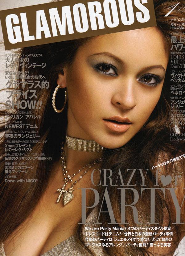 2006.1-glamorous.jpg