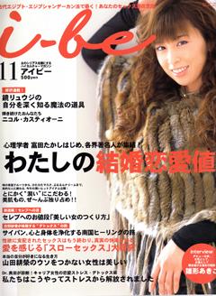 2006.10-ibe-hyoushi