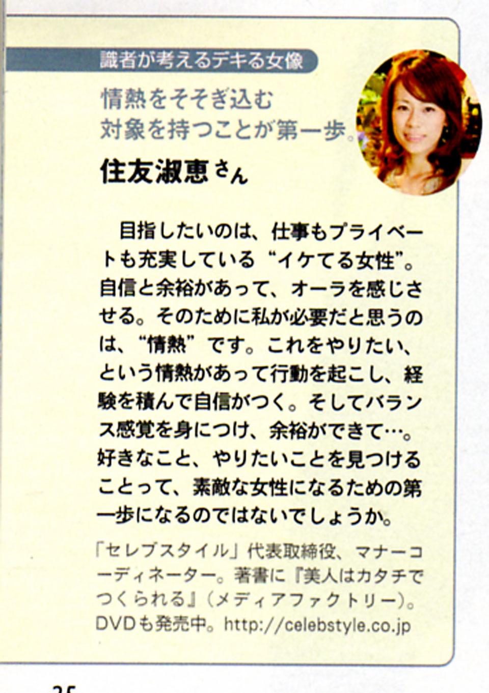 2006.5-anan.jpg
