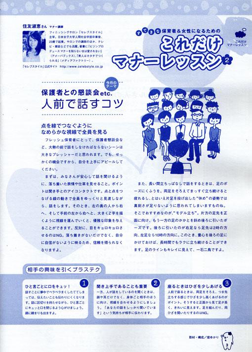 2006.5-latta.jpg