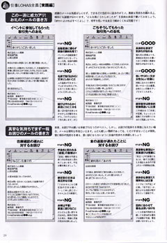 2006.8-say2.jpg