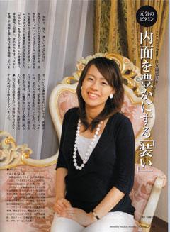 2006.9-ニッキン1.jpg