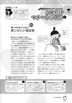 2006.9-latta.jpg