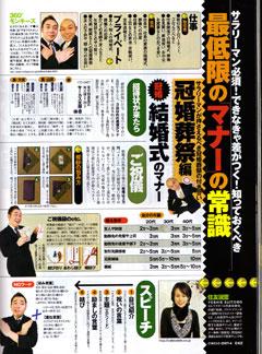 2007.3cirus1.jpg