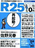 R25_02_07_2007.jpg