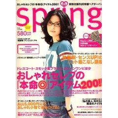 Spring_2007_11_01.jpg