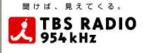 TBSradio.jpg