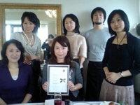 ai_nishiguchi_50.jpg