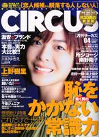 circus2007_04.jpg