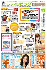 city_living_2007_02.jpg