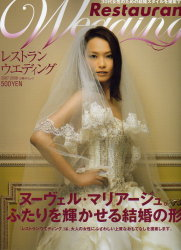 city_wedding_01_2007_07.jpg