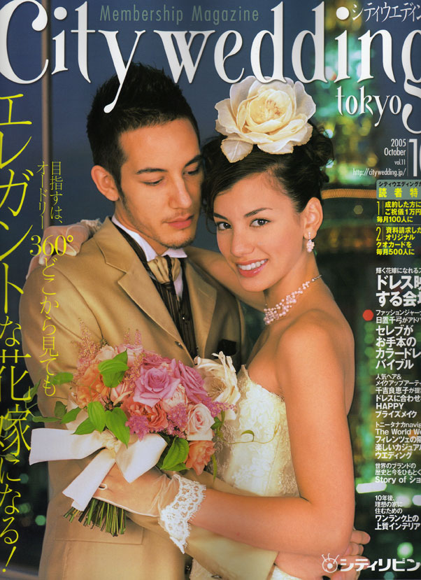 citywedding-hyoushi.jpg