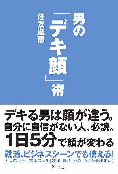 cover_final_s.JPG