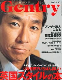 gentry-hyoushi.jpg