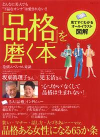 hinkaku_01.jpg
