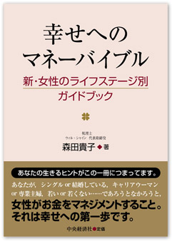 img_book_01.jpg