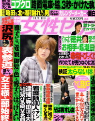 jyosei_seven_01.jpg