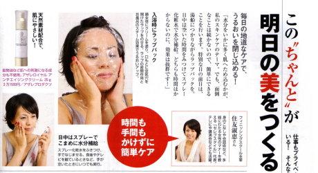 jyosei_seven_02.jpg