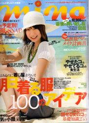 mina_01_2007_07.jpg