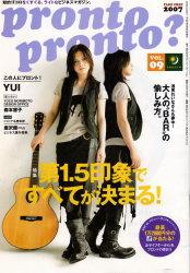 pront_01_2007_09.jpg