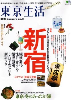 tokyo_life_01.jpg